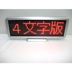 LEDボード64赤 - 小型LED電光掲示板(4文字画面表示版) 省エネ・節電対応|ilsung-y|03