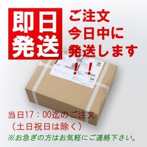 LEDボード64赤 - 小型LED電光掲示板(4文字画面表示版) 省エネ・節電対応|ilsung-y|06