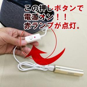 HOTTEM USB対応あったかアイマスク|ilsung-y|05
