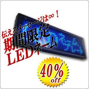 LEDネームプレート(青色LED) 携帯できる名刺サイズ10cmの超極小型LED電光掲示板表示器 省エネ・節電対応|ilsung-y