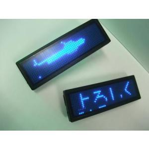 LEDネームプレート(青色LED) 携帯できる名刺サイズ10cmの超極小型LED電光掲示板表示器 省エネ・節電対応|ilsung-y|04
