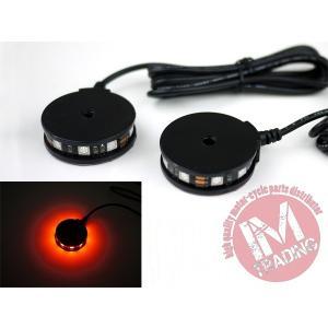 LED360°ラウンドイルミライトオレンジ 5050LED採用 2個セット ゆうパケット送料無料 FLHX FLTR FLHTC ツーリング バガー スポーツスター ソフテイル 等に|im-trading