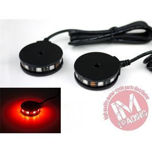 LED360°ラウンドイルミライトレッド 5050LED採用 2個セット ゆうパケット送料無料 FLHX FLTR FLHTC ツーリング バガー スポーツスター ソフテイル 等に|im-trading