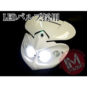 LEDイーグルアイヘッドライトマスク ホワイト 1W/6000K 汎用品 スポーツスター XL883 XL1200 ダイナ ソフテイル等に|im-trading