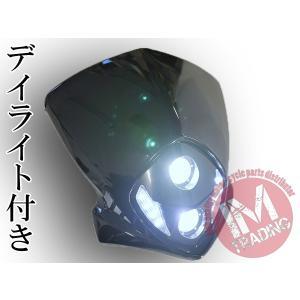 LEDエンデューロヘッドライト ブラック TYPE2 1W/6000K 汎用品 Dトラッカー KSR110 KSR1 KSR2 KDX220 KLX250 シェルパ KLX125 Dトラッカー125等に im-trading