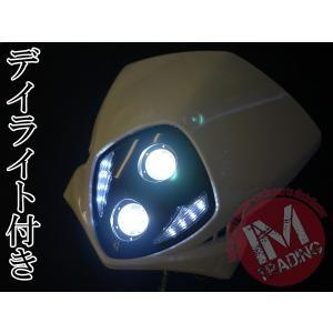 LEDエンデューロヘッドライト ホワイト TYPE2 1W/6000K 汎用品 Dトラッカー KSR110 KSR1 KSR2 KDX220 KLX250 シェルパ KLX125 Dトラッカー125等に im-trading