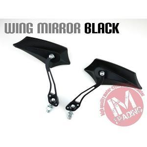 ウイングミラー汎用  アルミステー ブラック M10|im-trading