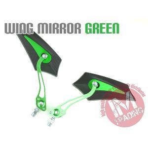ウイングミラー汎用  アルミステー グリーン M10|im-trading