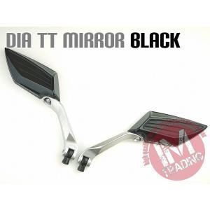 ダイヤTTミラー汎用  スポーツデザイン ブラック M10正逆ネジM8正逆ネジ付属|im-trading