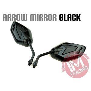 アローミラー汎用 ショートステー ブラック M10ボルト アドレス GSR250 ST250 レッツ4 DRZ400 GSR400 インパルス グラストラッカー GSR750|im-trading