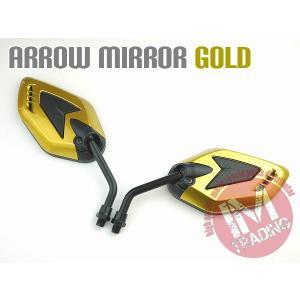 アローミラー汎用 ショートステー ゴールド M10ボルト アドレス GSR250 ST250 レッツ4 DRZ400 GSR400 インパルス グラストラッカー GSR750|im-trading