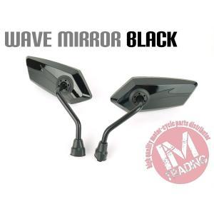 ウェーブミラー汎用  ブラック M10ボルト|im-trading