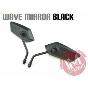 ウェーブミラー汎用  ブラック M10ボルト アドレス GSR250 ST250 レッツ4 DRZ400 GSR400 インパルス グラストラッカー GSR750 im-trading