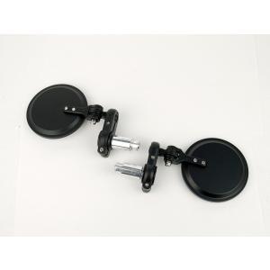 バーエンドミラー ラウンド汎用 ショートステー ブラック アドレス GSR250 ST250 レッツ4 DRZ400 GSR400 インパルス グラストラッカー GSR750|im-trading