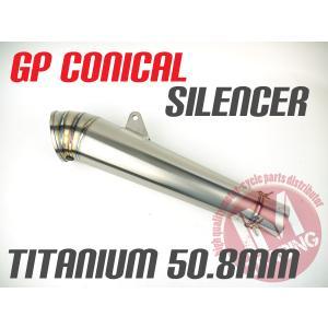 チタン製コニカルGPマフラー 汎用品 50.8φ インパルス バンディット400 GSXR600 GSXR250R SV400S GSX400Sカタナ GSX250S刀 グース350 SV650等に im-trading