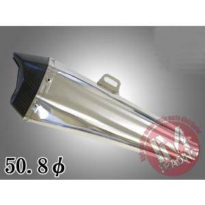 ステンレス製カーボンヘキサゴンエンド サイレンサー50.8 汎用|im-trading