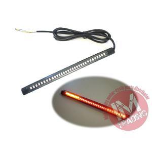 LEDラバーテール ウインカー付き 曲面貼り付けOK 両面テープ貼り付け ゆうパケット対応|im-trading
