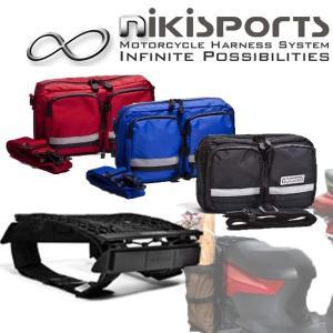 nikisports ニキスポーツ ツーリングネット&サイドバッグ×2 お得なセット|im-trading