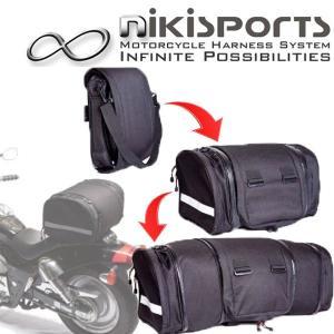 nikisports ニキスポーツ コンバーチブルダッフルバッグ  最大容量65L im-trading