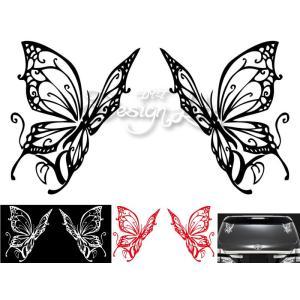 バタフライ type1 デザインカッティングステッカー 左右セット カラーバリエーション有(黒・白・赤) Butterfly 蝶 大型 im-trading