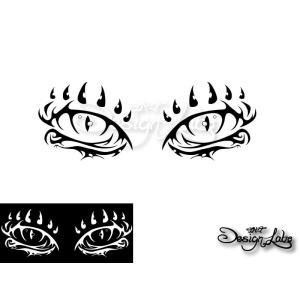 ドラゴンアイ デザインカッティングステッカー 左右セット カラーバリエーション有(黒・白) Dragon-Eye 龍 瞳 大型 im-trading