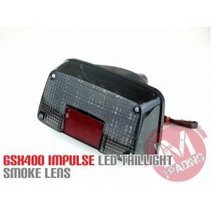 GSX400インパルス用LEDテールランプ スモークレンズGK79A ナンバー灯付き|im-trading