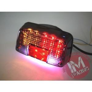 GSX400Sカタナ GSX250Sカタナ用 LEDウインカー付きテールランプ スモークレンズ ナンバー灯付き|im-trading