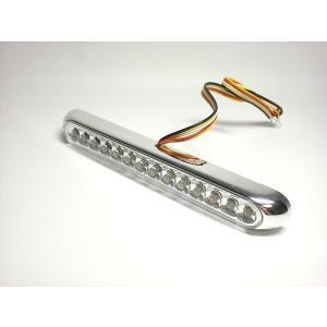 LEDウインカー一体型テールランプ ステー無し|im-trading