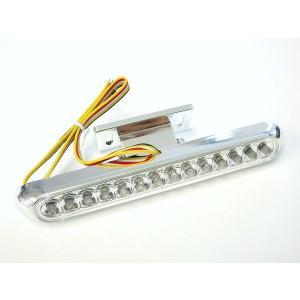 LEDウインカー一体型テールランプ ステー付き|im-trading