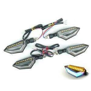 デュアルカラー LEDウインカー TYPE1 ブルー ダブル球 ポジション付 4個セット(1台分)