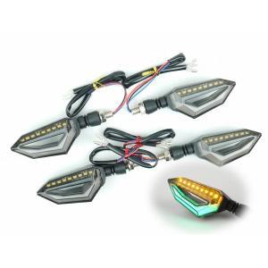 デュアルカラー LEDウインカー TYPE1 グリーン ダブル球 ポジション付 4個セット(1台分)...