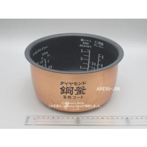 SR-HB187,SR-HB188,用 内釜 1.0L ジャー炊飯器 パナソニック ARE50-J5...