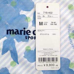 マリクレール レディス 半袖チュニックシャツ 718402 image-golf 04