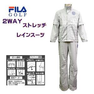 FILA フィラ ゴルフ メンズ 2WAY ストレッチレインスーツ上下 744-950|image-golf