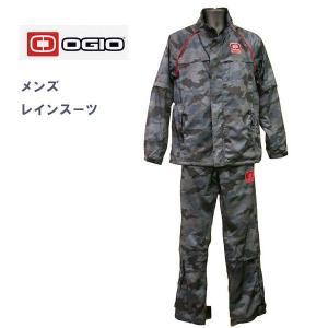OGIO メンズ 2WAY 迷彩ストレッチレインスーツ上下 764950|image-golf