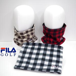 FILA フィラゴルフ メンズ ネックウォーマー 786940|image-golf
