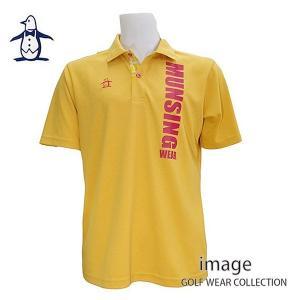 50%off マンシングウェア メンズ 半袖ポロシャツ SG1789|image-golf