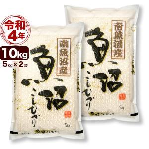 お米 10kg 南魚沼産コシヒカリ 5kg×2袋 29年産 ...