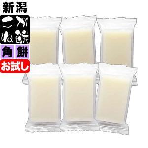 新潟産 こがね餅 お試しセット 6枚 (3枚入×2袋)こがねもち 送料無料