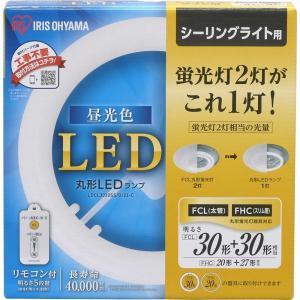「商品情報」●メーカー:アイリスオーヤマ ●型番:LDCL3030SS/D/23-C ●商品名:丸形...