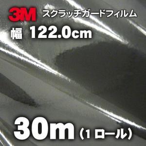 3M スリーエム スクラッチガード フィルム 122.0cm x 30m (1ロール) レビューを書いて送料無料!|imagine-style