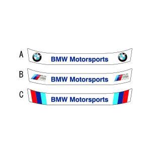 ヘルメットバイザーステッカー BMW アライ Arai GP-5・GP-5S・SK-5・GP-6・GP-6S・SK-6ヘルメット対応|imagine-style