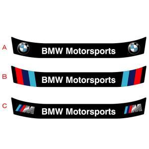 ヘルメットバイザーステッカー BMW-B アライ Arai GP-5・GP-5S・SK-5・GP-6・GP-6S・SK-6ヘルメット対応|imagine-style