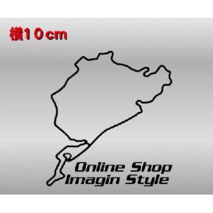 ニュルブルクリンク 切抜きステッカー オリジナル文字|imagine-style
