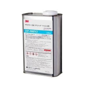 3M ダイノック プライマー DP-900N3(1L缶)|imagine-style