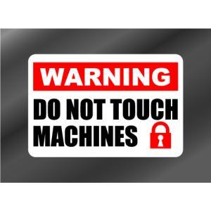 DO NOT TOUCH MACHINES マシンに触るな ステッカー|imagine-style