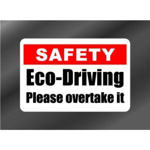 ECO Driving エコ ドライブ中 ステッカー|imagine-style