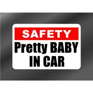 Pretty Baby IN CAR 可愛い赤ちゃん IN CAR ステッカー|imagine-style