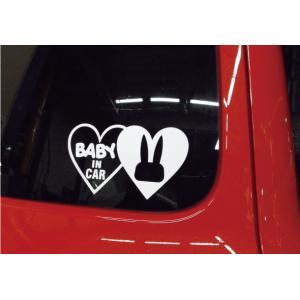 【ネコポス対応選択可能】全8色 BABY in CAR ラパン  ベビーインカー 赤ちゃん 車 ステッカー 出産祝い プレゼント ギフト カッティング文字|imagine-style