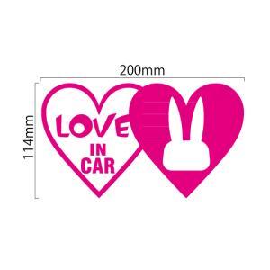 【ネコポス対応選択可能】 BABY in CAR I LOVE ラパン ベビーインカー 赤ちゃん 車 ステッカー 出産祝い プレゼント ギフト カッティング文字|imagine-style